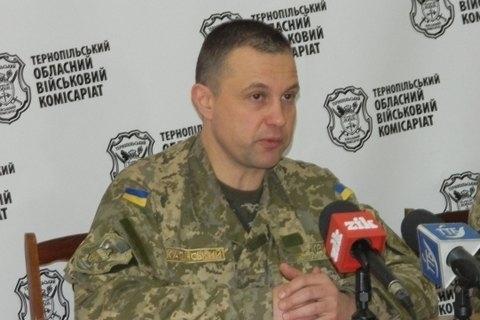 Военкома Тернопольской области арестовали на два месяца