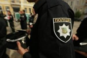 Следовать полиции отказался от 30 тысяч гривен