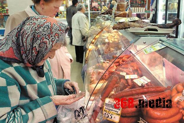Кабмин отменил контроль цен на социальные продукты: пять причин инновации