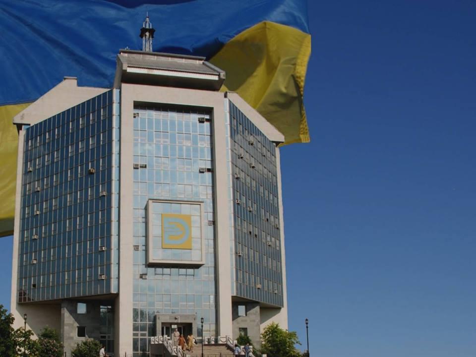 Администрация «Украинского Дунайского Пароходства» заявила о попытке захвата предприятия