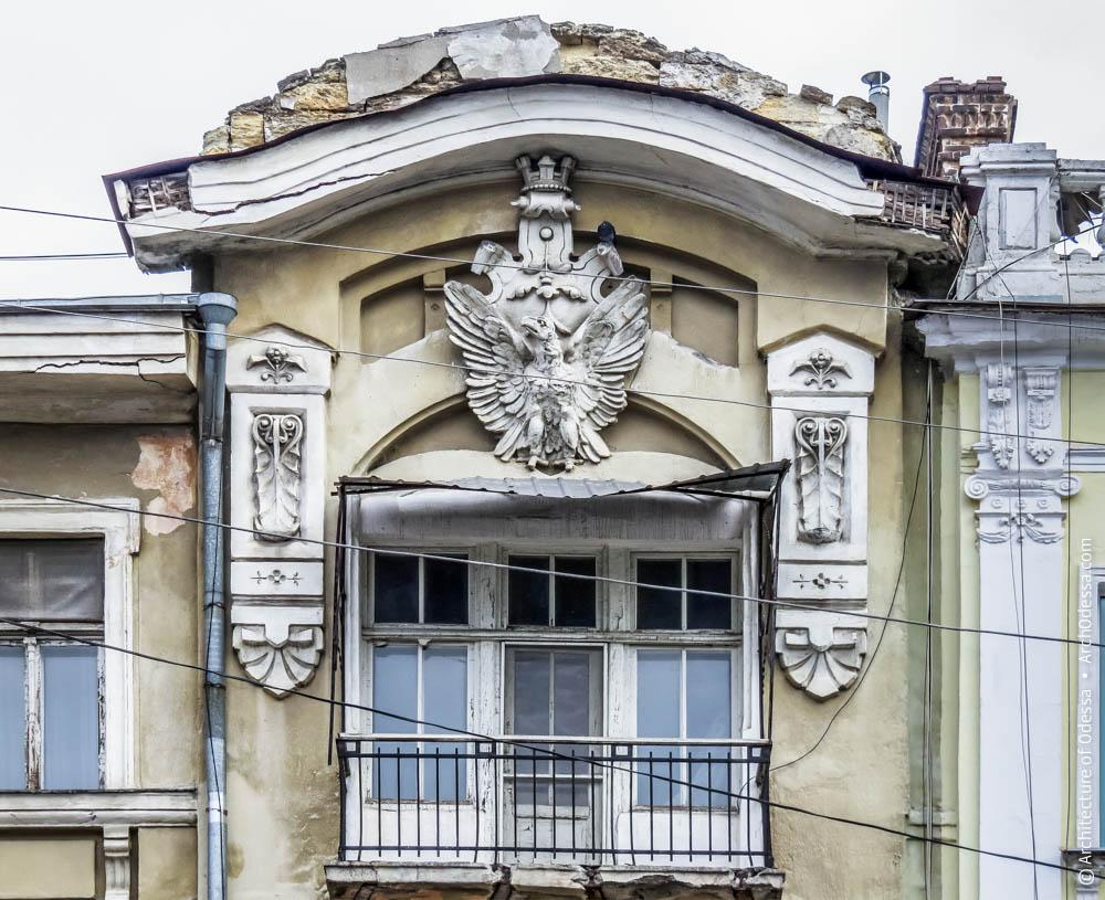 Доходный и торговый дом У. Сигала. Фото: archodessa.com