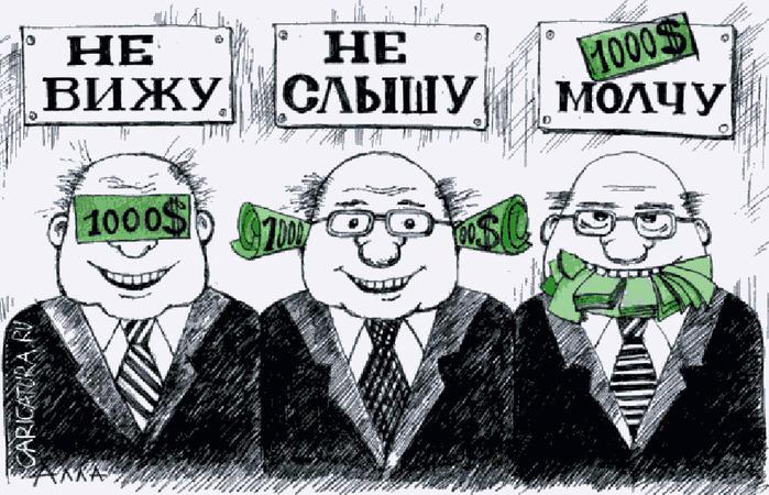 Замглавы «Укрспортобеспечения» попался на взятке от бизнесмена