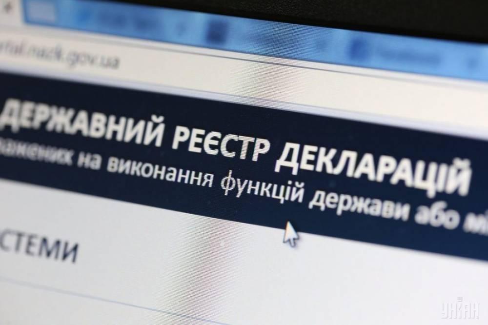 Президент подписал закон о восстановлении ответственности за недостоверное декларирование