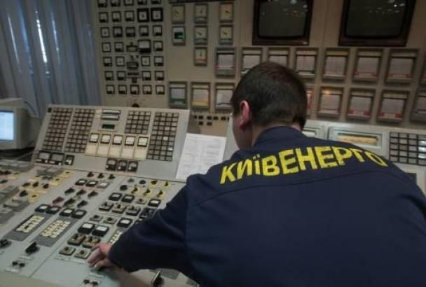 Экс-глава «Киевэнергохолдинга» убегал в«ДНР» сименными часами от Владимир ...