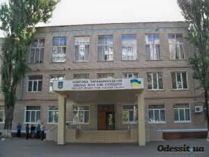 Школьные махинации в Одессе: чиновников мэрии подозревают в преступном сговоре