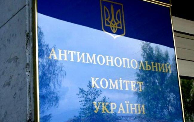 АМКУ разоблачил заговор двух компаний на торгах «Укрзализныця»