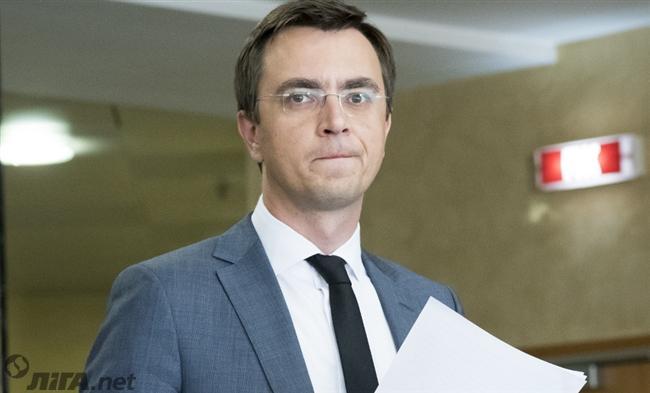 Дело о декларациях экс-министра Омеляна закрыли по срокам давности