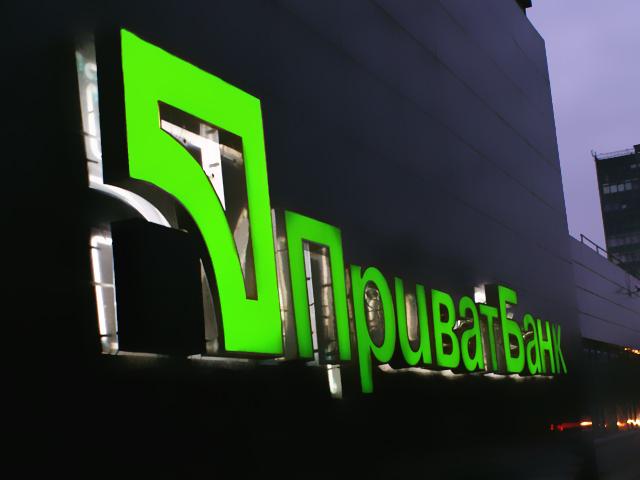 «ПриватБанк» продает семь нефтебаз за миллиард гривен