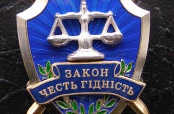 Начальника прокуратуры Корца наказали из-за сообщения о вымогательстве взятки
