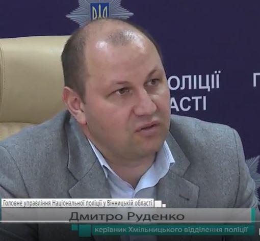 Общественный совет НАБУ рекомендует не назначать Руденко в Одессу