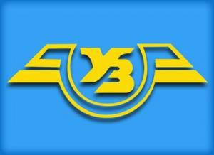 Пять новинок, которые позволят победить коррупцию на «Укрзализныце»