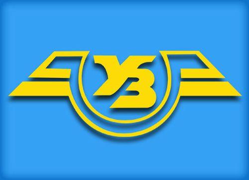 «Укрзализныця» продала один лот металлолома на 32,6 млн гривен