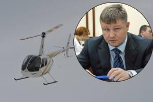 В России упал вертолет с экс-чиновником, ранее пережившим авиакатастрофу