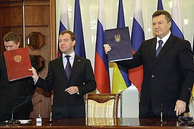 Харьковские соглашения противоречат Конституции – ГПУ
