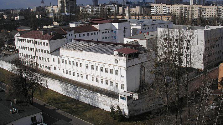 Лукьяновское иЛьвовское СИЗО выставили на реализацию