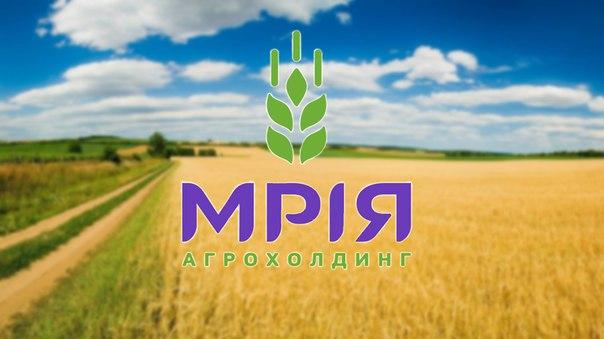 Агрохолдинг «Мрия» выплатит лондонским кредиторам 15 миллиардов гривен