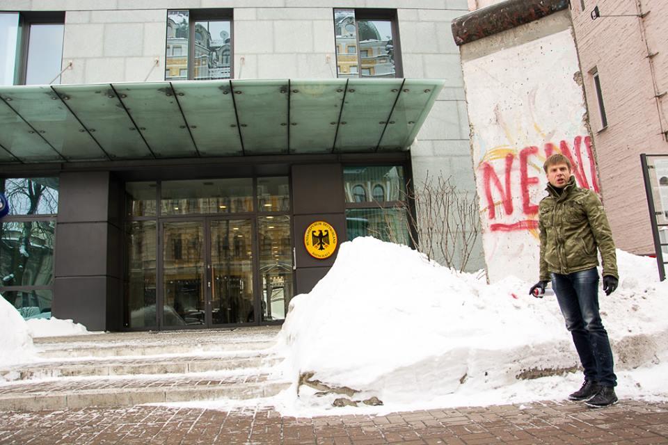 Ляшко: Гончаренко должен быть исключен из«БПП»
