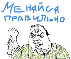 Министр энергетики заявил, что Украина меняется товарами с сепаратистами