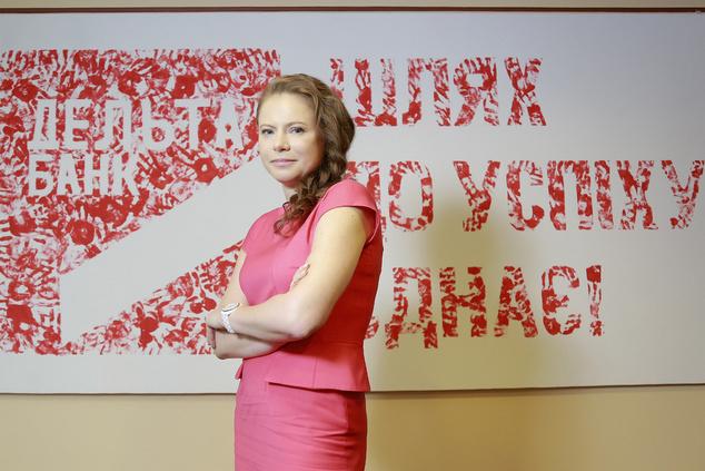 Экс-глава «Дельта-Банка» Попова ответит за разворовывание 1,7 млрд гривен