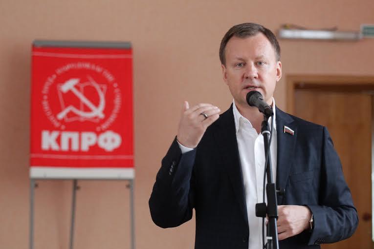 Украина «приютила» депутата Госдумы, голосовавшего за аннексию Крыма