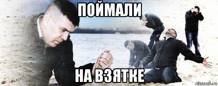 В Новомосковске полицейский наладил схему получения взяток