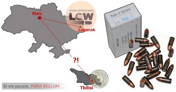 «ЛНР» продает Грузии патроны с маркировкой Made in Ukraine