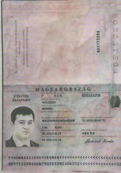 """Антикоррупционные органы изъяли у Насирова дипломатический и два загранпаспорта. Еще один он сдал добровольно, - """"Украинские новости"""" - Цензор.НЕТ 2946"""