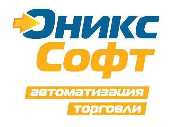 Крупная одесская фирма работает в Крыму и Донецке, финансируя сепаратистов