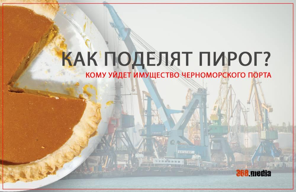 Битва за контейнерный терминал Черноморского порта: афера с российским следом
