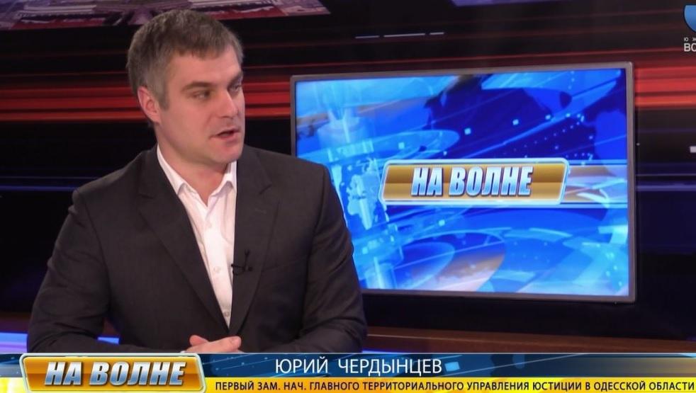 Замглавы управления юстиции в Одесской области «вспомнил» о большом автопарке