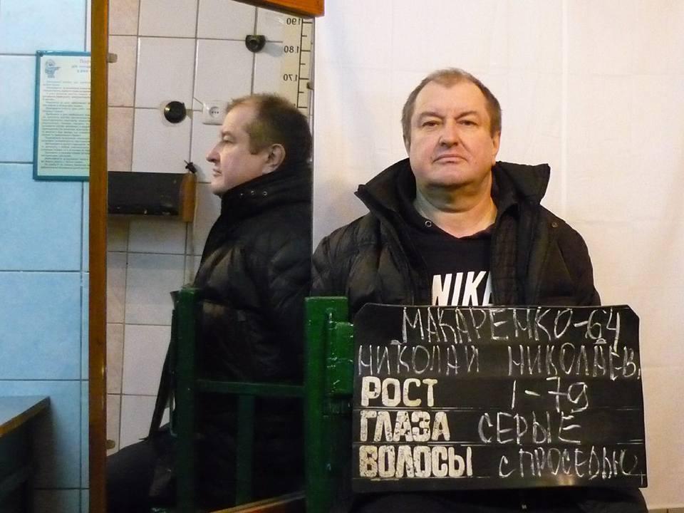 Экс-главу ГАИ Киева экстрадировали в Украину