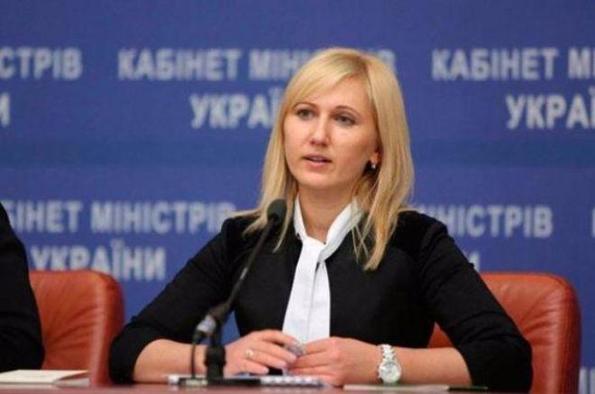 Назначен главный по лесам Украины
