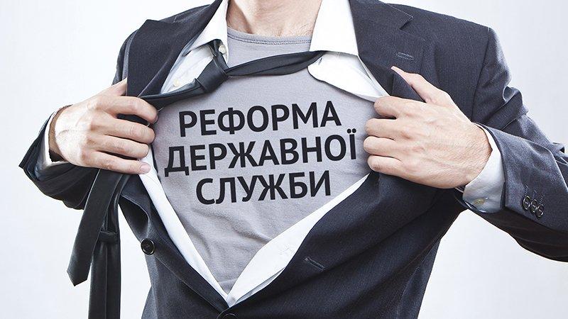 Скандальный экс-прокурор станет руководить столичной «Укртрансбезопасностью»