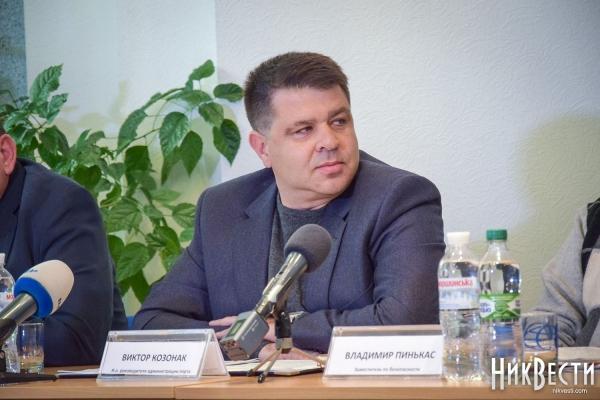 Омелян уволил главу Николаевского филиала АМПУ