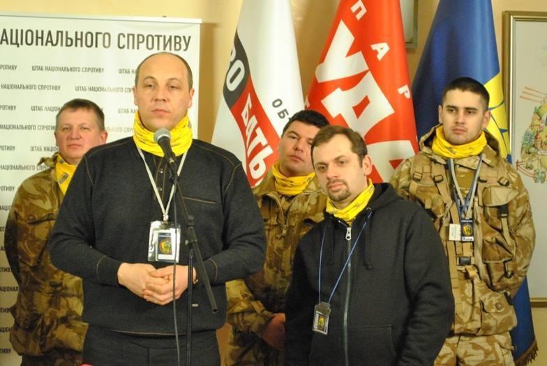 ГБР расследует участие Парубия в трагедии «2 мая» в Одессе