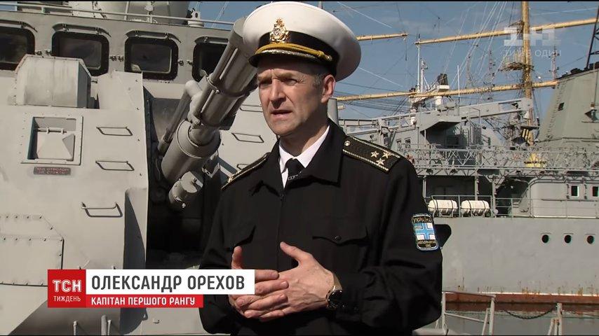Офицер военно-морских сил Украины рассказал, как его вербовали в шпионы