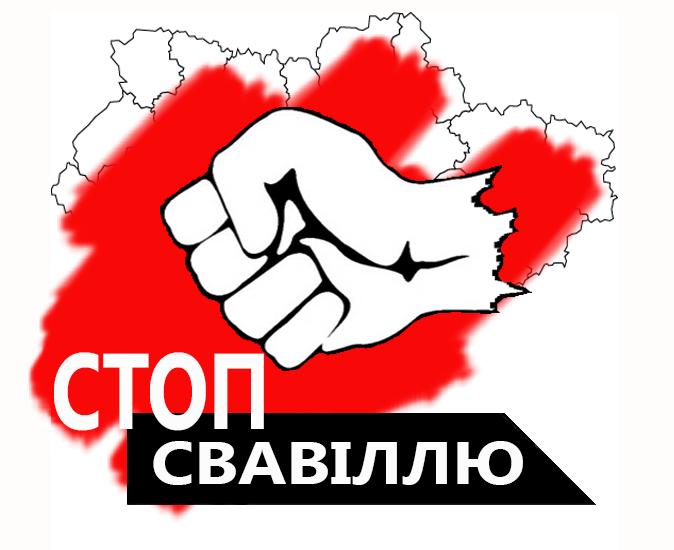 «Борцы» с киевскими застройщиками оказались связаны с соратниками Наливайченко
