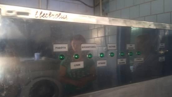 В Болградской больнице на самодельную стиральную машину списали 350 тысяч гривен
