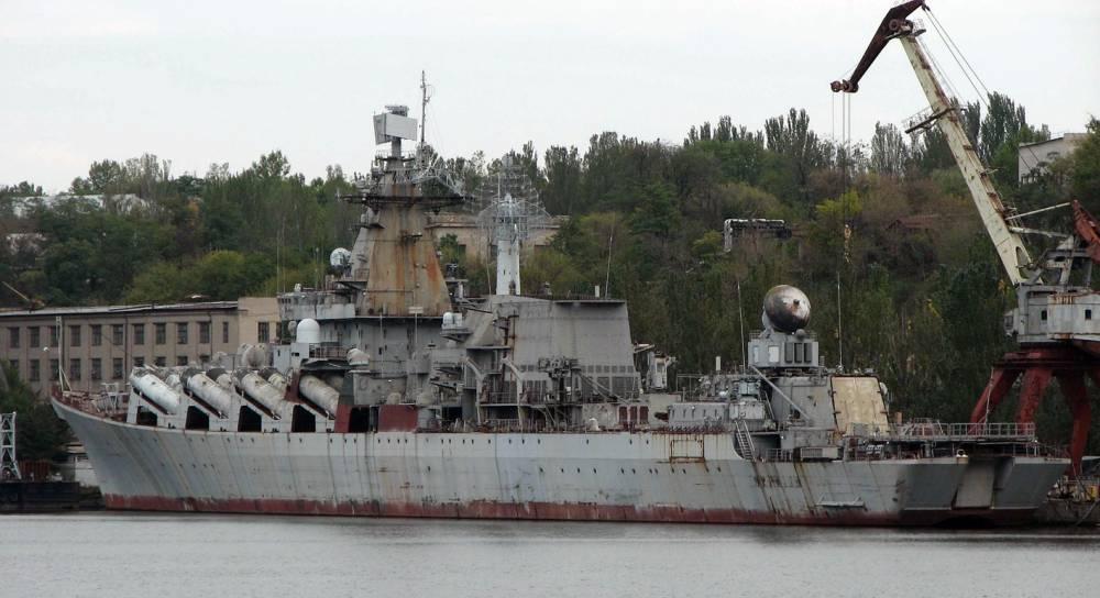 Недостроенный ракетный крейсер «Украина» ежегодно «съедает» 15 млн гривен