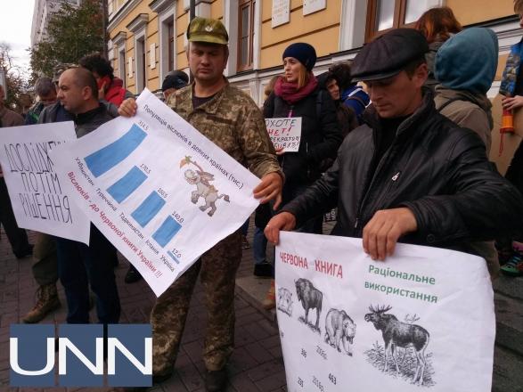 В Киеве протестуют против коррупционного решения министра экологии по отстрелу лосей