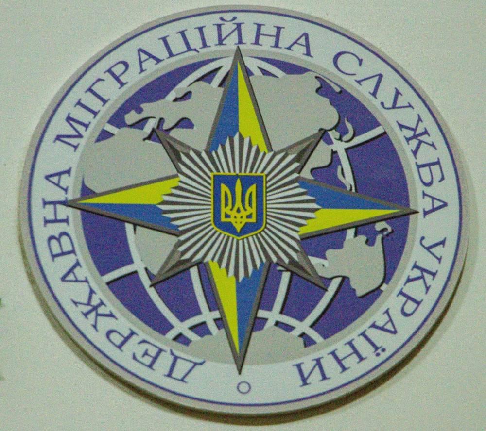 В Черновицкой области чиновник ГМС с подельником организовали схему вымогательства взяток