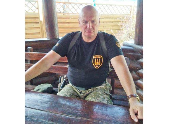 Экс-командир «Донбасса» арестован за разбой