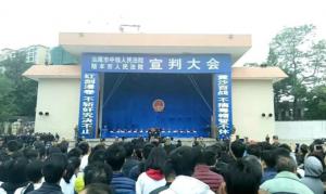 В Китае устроили публичную казнь