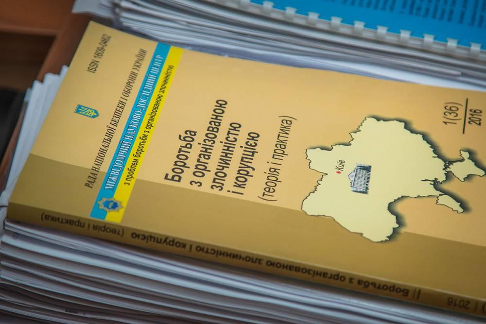 Болезни украинского правосудия: плохая коммуникация, давление правоохранителей и несовершенство УПК