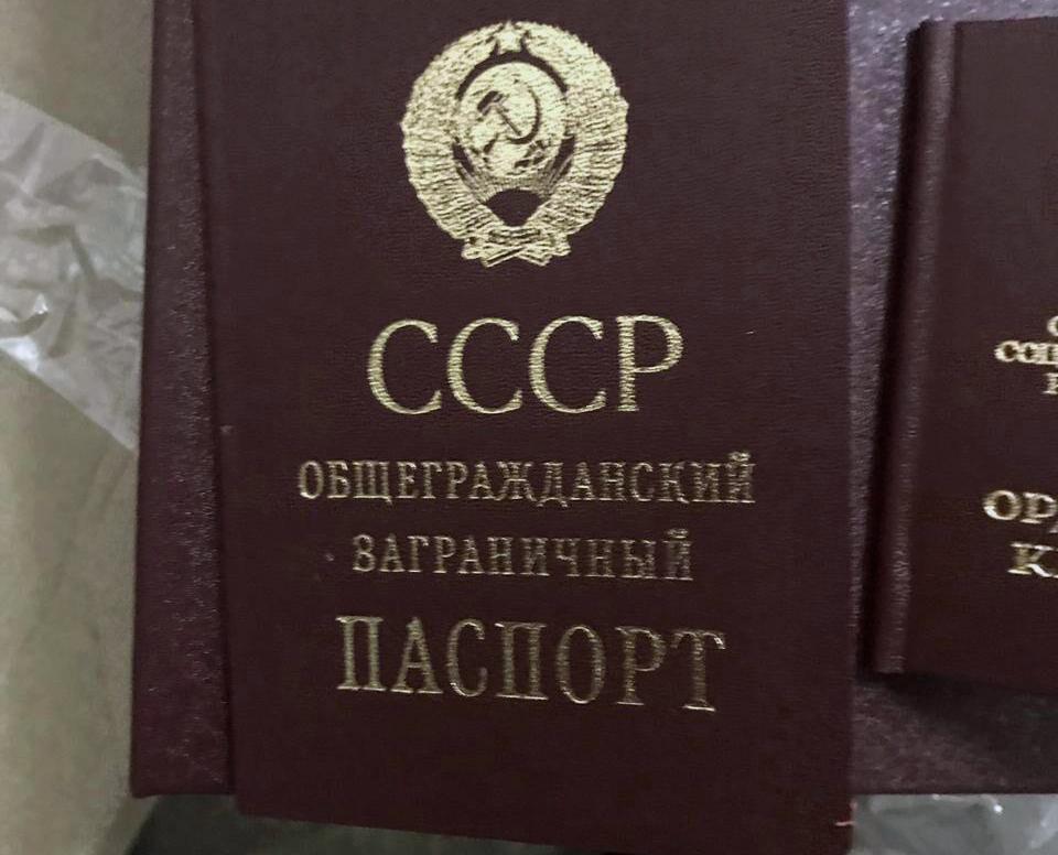 Украинец пытался провезти в Польшу крупную партию советских паспортов