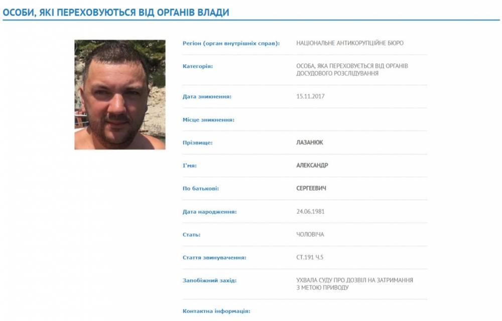 Организатора схемы хищения 247 млн гривен из АМПУ решили заочно арестовать