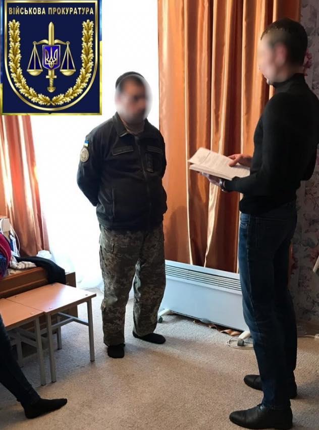 Пойманный на взятке топ-офицер Генштаба заплатит штраф