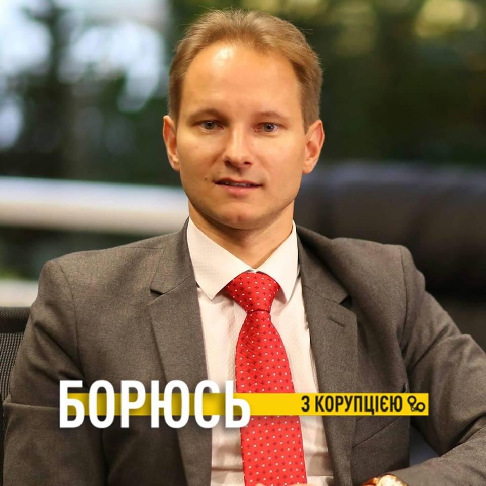 Вместо работы: главный по борьбе с коррупцией в «Укрэнерго» устроил флешмоб