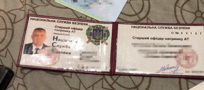 В Ивано-Франковской области мошенник прикидывался офицером СБУ