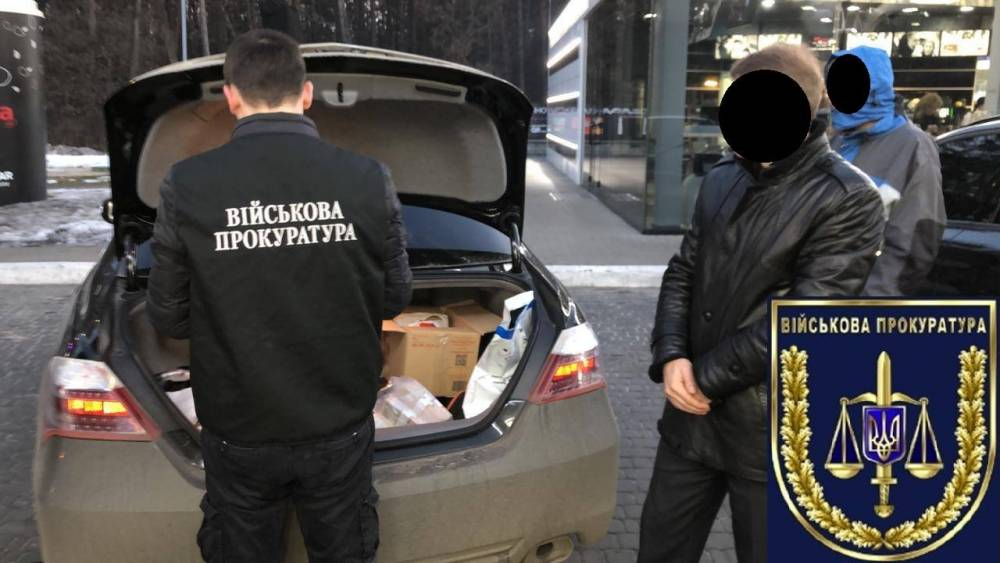 В Александрии на взятке в 650 тысяч гривен попался арбитражный управляющий